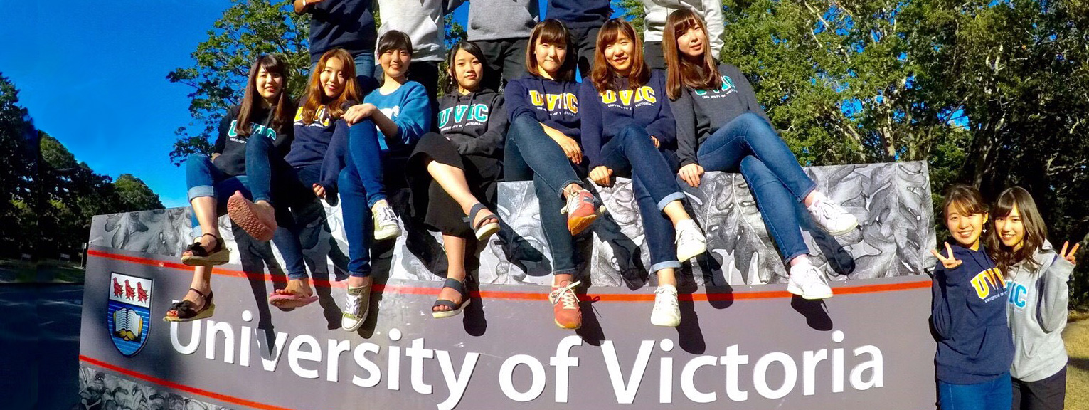 ELC students on University of Victoria sign